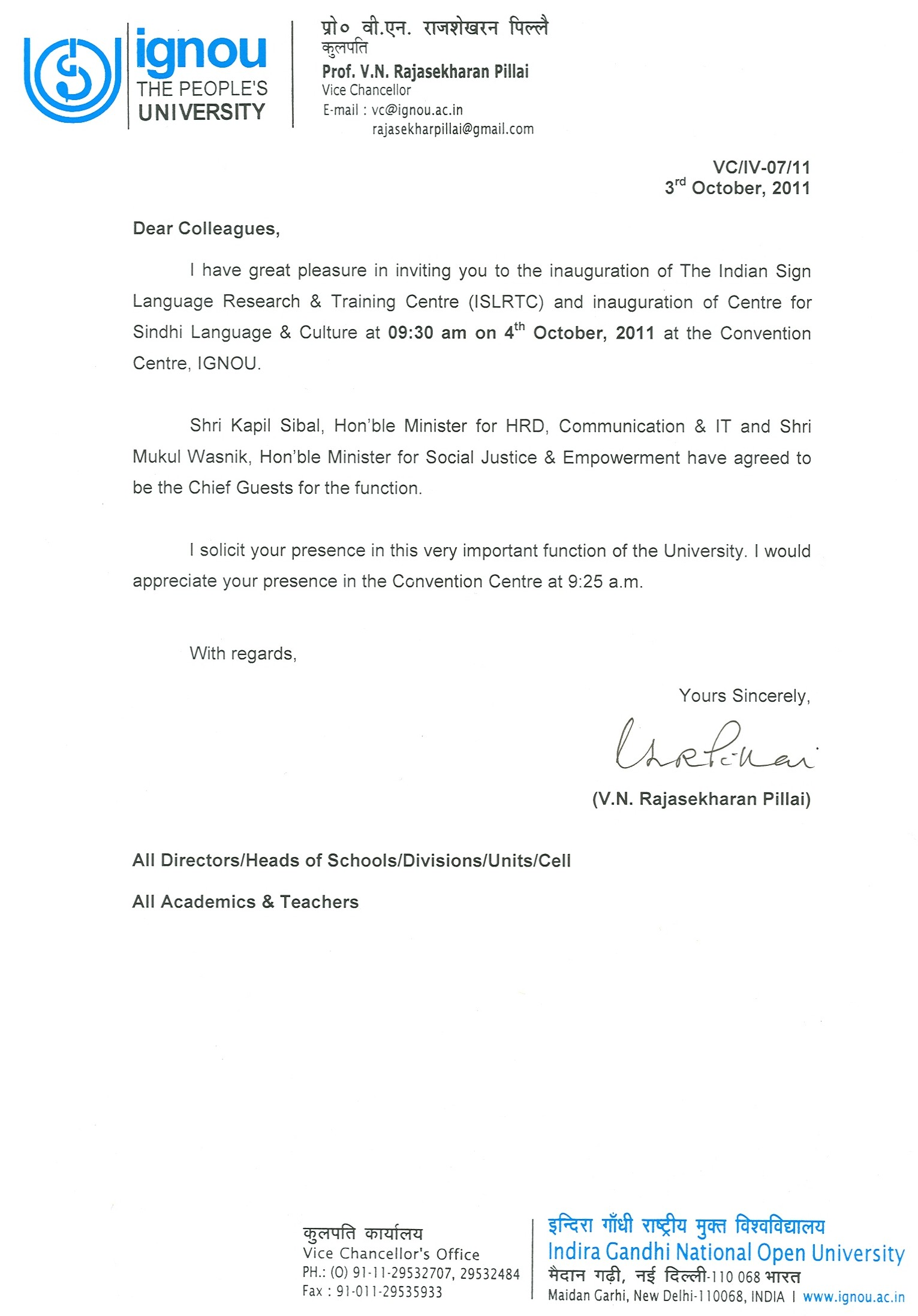 IGNOU - Announcements - Latest - Invitation cards for Inauguration of 'Centre for Sindhi ...